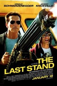 Last_Stand_2013